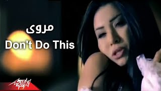 Don't Do This - Marwa Don't Do This - مروى