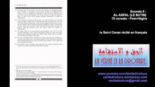 Sourate 8 : AL-ANFAL (LE BUTIN)Coran récité français seulement- mp3 - www.veritedroiture.fr