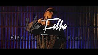 DJ Supaman - NÃO FALHA ft. Laylizzy, Ellputo, Slick & Bangla 10 (Official Video)