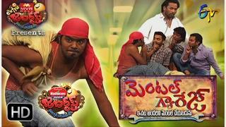 Extra Jabardasth | 10th February 2017| Full Episode | ETV Telugu