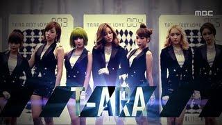 T-ARA - Lovey Dovey, 티아라 - 러비 더비, Music Core 20121208