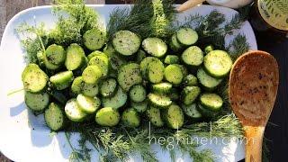 Cucumber Mint Salad Recipe - Armenian Cuisine - Heghineh Cooking Show