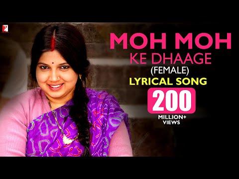 Xxx Mp4 Lyrical Moh Moh Ke Dhaage Female Song With Lyrics Dum Laga Ke Haisha Varun Grover Anu Malik 3gp Sex