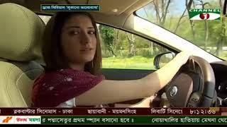 Lukano Bhalobasha Episode 117