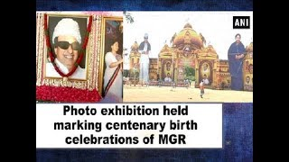 Photo exhibition held marking centenary birth celebrations of MGR - Tamil Nadu News