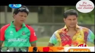 jomoj 5 by Mosharraf Karim মুশারফ করিম Bangla Eid Natok 2016  | jomoj 5