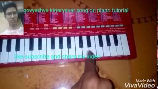 Govyachya kinaryavar song on piano tutorial