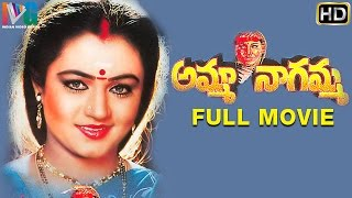 Amma Nagamma Telugu Full Movie | Ooha | Prakash Raj | Telugu Devotional Movies | Indian Video Guru