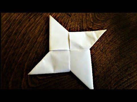 Xxx Mp4 How To Make A Paper Ninja Star كيفية عمل نجمة نينجا من الورق 3gp Sex