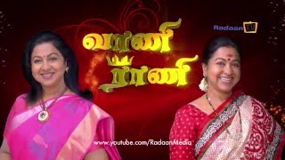 Vaani Rani - Episode 945 07/05/2016