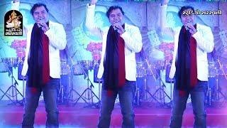 Kirtidan Gadhvi No Tahukar 4 | Part 1 | Produce by Studio Saraswati | Non Stop Gujarati Garba 2016