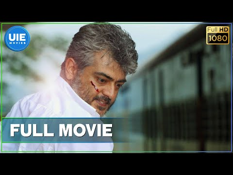 Xxx Mp4 Veeram Tamil Full Movie 3gp Sex