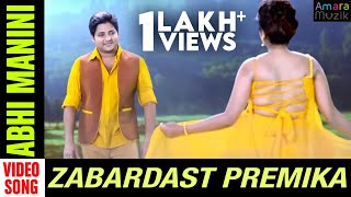 Abhi manini - Zabardast Premika Odia Movie - Song thats closest to Babushans heart