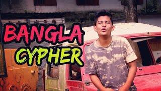 Bangla Cypher - (Official Music Video) New Bangla Rap Song 2018