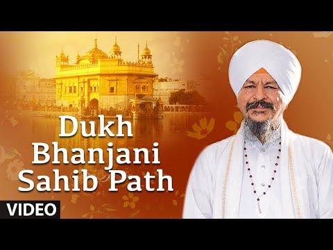 Bhai Harbans Singh Ji   Dukh Bhanjani Sahib Path   Shabad Gurbani