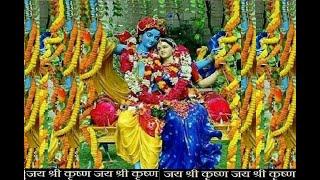 Beautiful & Lovely Lord Shri Krishna Devotional Song