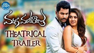Vishal's Maga Maharaju Theatrical Trailer | Hansika Motwani | Sundar.C | Hiphop Tamizha