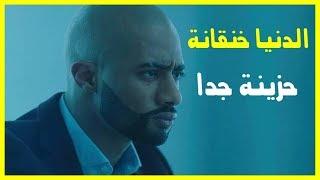 اغنية هتكسر مصر 2019 (اغاني حزينة جدا 2019) الدنيا خنقانة - جديد 2019