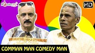 Served the country Now a Social Activist  KS Nagaraj   Common Man Comedy Man   Bosskey TV