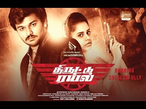 Thiruttu Rail Trailer HD   Upcoming 2015 Tamil New Movie