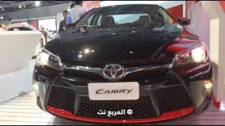 تويوتا تستعرض سيارات 2017 في معرض السيارات السعودي الدولي بمدينة جدة