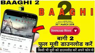How to download baaghi 2 full HD movie