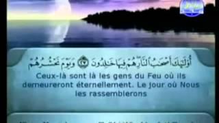 القرآن الكريم - الجزء الحادي عشر - الشريم و السديس