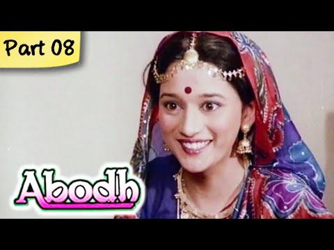 Xxx Mp4 Abodh Part 08 Of 11 Super Hit Classic Romantic Hindi Movie Madhuri Dixit 3gp Sex