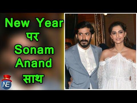 बढ़ रही है Anand Ahuja और Soonam Kapoor की नजीदिया, एक साथ मनाएगे New Year