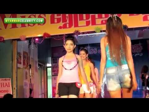 Xxx Mp4 Video Miss Shwe Pyae Sone Beauty Contest 2012 3gp Sex