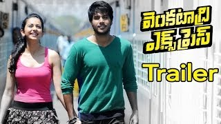 Venkatadri Express Movie Theatrical Trailer  - Sundeep Kishan,Rakul Preet Singh
