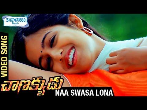 Chanakyudu Telugu Movie Video Songs | Naa Swasa Lona Full Video Song | Tanish | Ishita Dutta