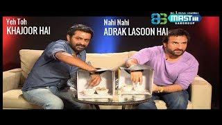 Exclusive Interview | Chef | Saif Ali Khan & Raja Krishna Menon