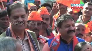 Panchayat Election: Battle Between Royal Families of Balangir