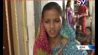 Surat-Jahangirpura Murder