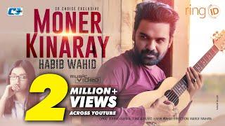 Moner Kinaray | Habib Wahid | Sharlina Hossain | Official Music Video | Bangla New Song 2019