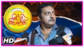 Inji Iduppazhagi Tamil movie | Scenes | Prakash Raj arrested | Adivi proposes to Anushka | Arya
