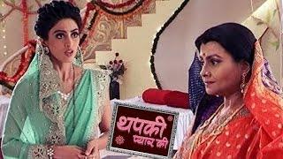 Thapki Pyaar Ki | 19th April 2016 | Shraddha  Gets ANGRY On  Vasundhara