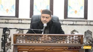 العافية. الشيخ حاتم فريد الواعر