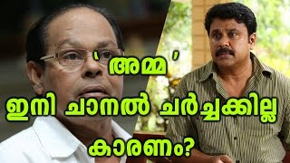 Amma Not To Participate In Channel Debates   Filmibeat Malayalam