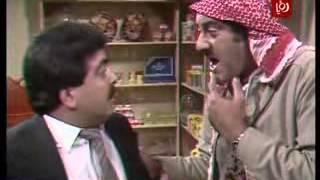 مرزوق وسمعة - أبو عواد