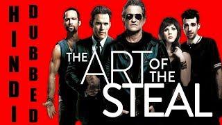 Latest Suspense Thriller Movie | The Art Of Steel Hindi Dubbed