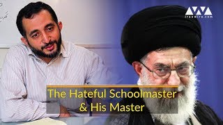The Hateful Schoolteacher and His Master