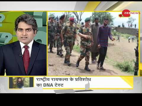 Xxx Mp4 Watch Daily News And Analysis With Sudhir Chaudhary June 18 2018 3gp Sex