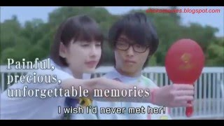 Japanese Film Festival 2016 - My Pretend Girlfriend