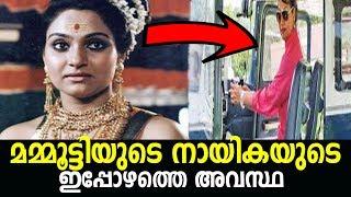 മമ്മൂട്ടിയുടെ നായികയുടെ  ഇപ്പോഴത്തെ അവസ്ഥ അറിയാമോ | Malayalam Actress Madhavi |