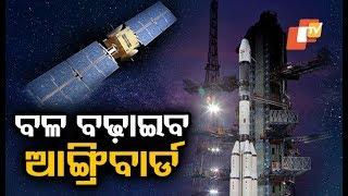 ISRO launches military communication satellite GSAT 7A
