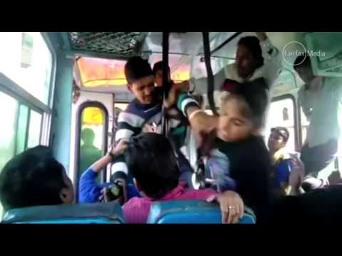 Xxx Mp4 Women Fighting Back After Sex Harassment On Bus 00 33 3gp Sex
