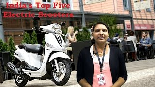2017 TOP 5 ELECTRIC SCOOTER IN INDIA