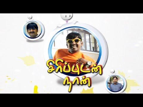 Comedian Karunakaran - Exclusive Walk the Talk about his Journey | Kalaignar TV